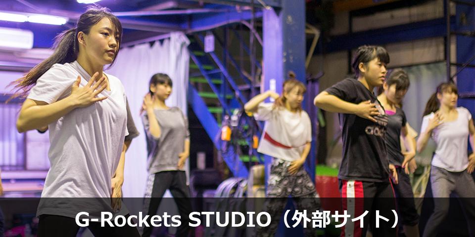 アクロバットダンスカンパニー「G-Rockets」